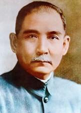 Dr Sun_Yat-sen